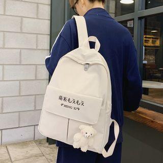 Bear Brooch Lettering Nylon Backpack