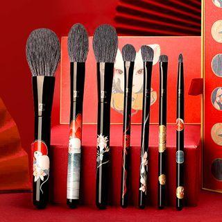 Set: Retro Print Makeup Brush