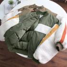 Fleece Padded Bomber Jacket