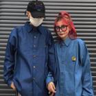 Couple Matching Embroidered Oversize Denim Shirt