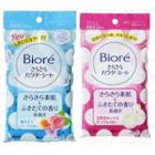 Biore Sarasara Powder Body Sheet 10 Pcs - 3 Types