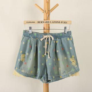 Star Print Ripped Denim Shorts
