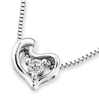 18k White Gold Twisted Heart Diamond Solitaire Pendant Necklace (0.08cttw) (free 925 Silver Box Chain)