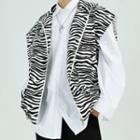 Zebra Print Hooded Zip Vest