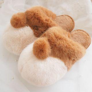 Corgi Fleece Slippers
