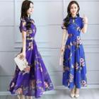 Short-sleeve Floral Midi A-line Qipao Dress
