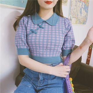 Short Knit Qipao