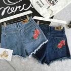 Flower Embroidered Fray Hem Denim Shorts
