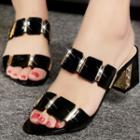 Block-heel Double Band Sandals