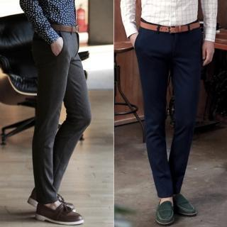 Flat-front Straight-cut Pants