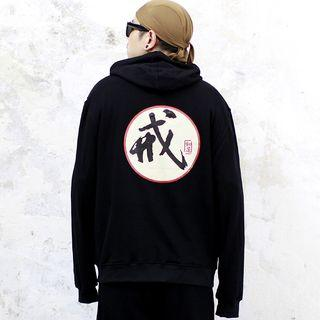 Chinese Character Hooded Zip Jacket