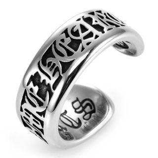 Lettering Stainless Steel Open Ring