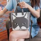 Cat Faux Leather Tote With Shoulder Strap