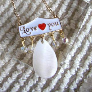 Love You Shell Pieces Necklace