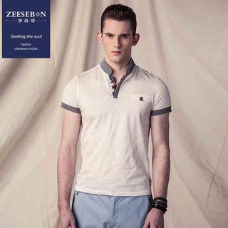 Contrast Trim Short-sleeve Polo Shirt