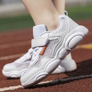 Mesh Platform Athletic Sneakers