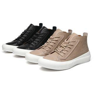 Faux-leather Lace-up Stitched Sneakers