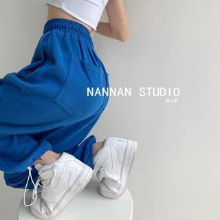 Embroidered Drawstring Loose Sweatpants In 6 Colors