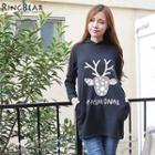 Deer Print Hooded Pullover