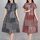 Patterned Panel Mandarin Collar Short Sleeve Dress