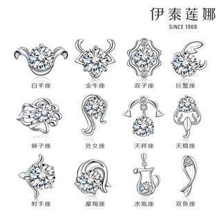 Cz Sterling 925 Silver Zodiac Earrings