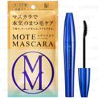 Flowfushi - Mote Mascara Base (dark Blue) 6g
