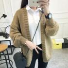 Plain Cable Knit Long Cardigan