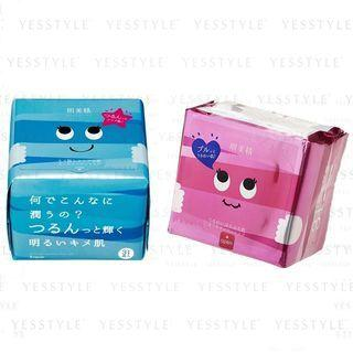 Kracie - Hadabisei All-in-one Face Mask - 2 Types