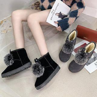 Bobble Short Snow Boots