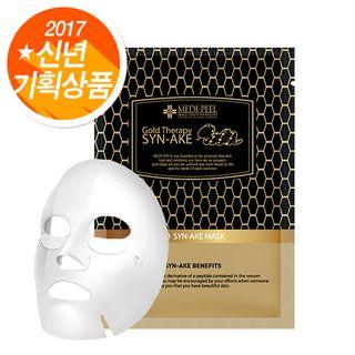Medi-peel - Gold Therapy Syn-ake Mask 1pc