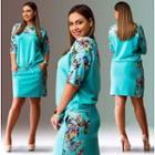 Floral Print Panel Elbow Sleeve Dress