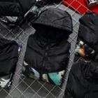 Panel Hooded Padded Vest