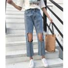 Zip Detail Ripped Straight-cut Jeans