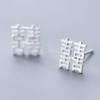 925 Sterling Silver Chinese Character Earring As Shown In Figure - One Size