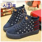 Platfrom Star Sneakers