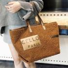 Fleece Carryall Bag