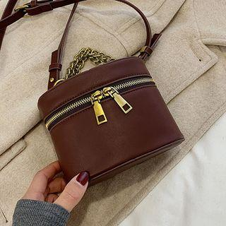 Faux Leather Zip-up Bucket Bag