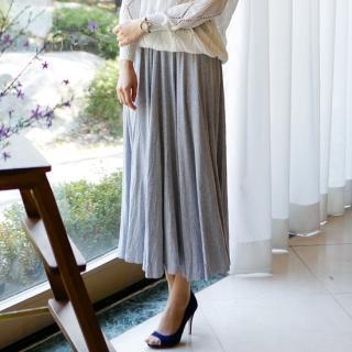 Band-waist Long Skirt