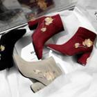 Flower Embroidered Block Heel Short Boots