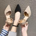 Velvet Pointed High-heel Pumps