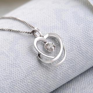 18k White Gold Diamond Solitaire Heart Love Pendant Necklace (0.04ct) (free 925 Silver Box Chain, 16)