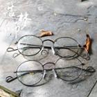 Metal Light Glasses