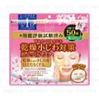 Kose - Clear Turn Skin Plump Mask 50 Pcs Limited Edition Cherry Blossom