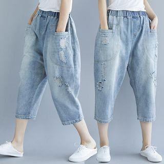 Ripped Harem Capri Jeans