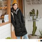 Double Layer Hooded Padded Coat