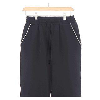 Contrast-trim Straight-cut Sweat Pants Navy Blue - One Size