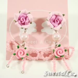 Sweet Fuchsia Mini Beaded Ribbon Earrings