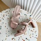 Double-strap Patent Sandals