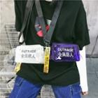 Chinese Character Transparent Crossbody Bag