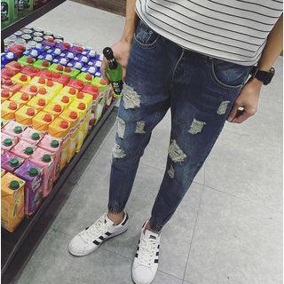 Distressed Cropped Harem Jeans
